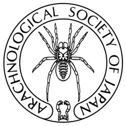 ASJ_logo