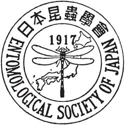 日本昆虫学会