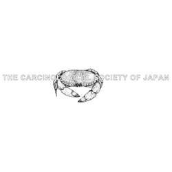 日本甲殻類学会